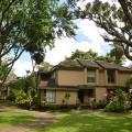 ハワイの不動産の建物比率はどの位なのか?税対策に有効な物件