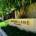 パークレーンアラモアナ購入徹底ガイド 最高の別荘を目指したコンドミニアム
