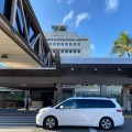 ハワイのウーバー事情 空港からウーバーは使えるのか?